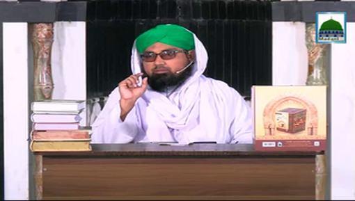 Faizan-E-Farz Uloom Course(Ep:30) - Qaza Namaz Ka Bayan Aur Tariqa