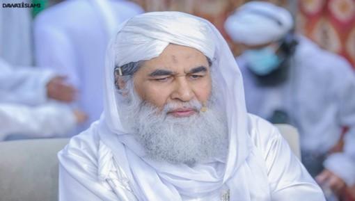 ALLAH Ki Rahmat La Mahdood Hai