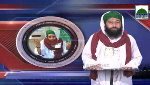 Ameer-e-Ahlesunnat دامت برکاتہم العالیہ Ki Hazrat Shah Turab-ul-Haq Sahab Say Ayadat