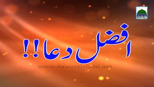 Afzal Dua