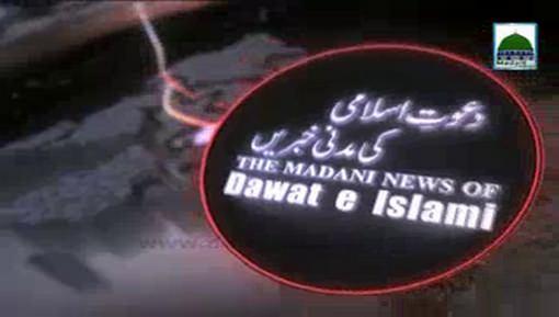 Madani Khabrain Urdu - 28 Feb - 19 Jumadi-Ul-Awwal