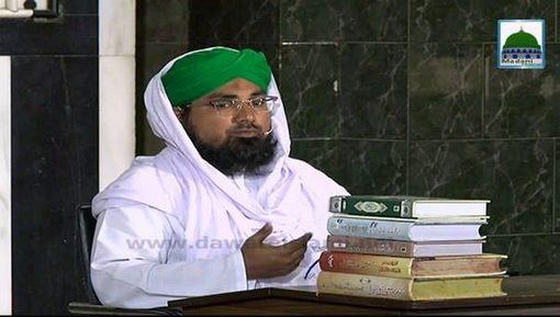 Faizan-E-Farz Uloom Course(Ep:32) - Jumma Aur Eidain Ka Bayan