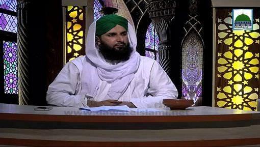 Dar-Ul-Ifta Ahlesunnat(Ep:575) - Musafir Ki Namaz Aur Qaza Namaz Kay Masail