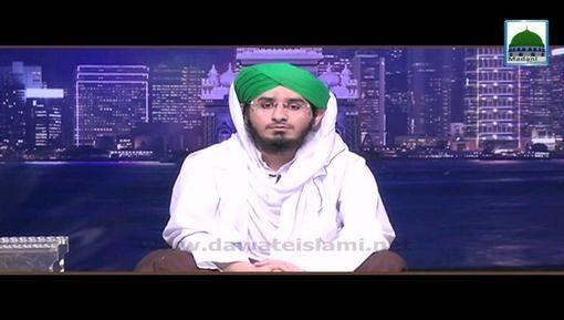 Hazrat Owais e Qarani Ki Seerat Mubarak
