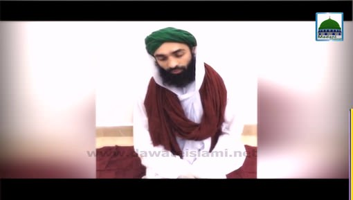Shahzad e Attar Ki Ghazi Mumtaz Qadri Kay Liye Dua