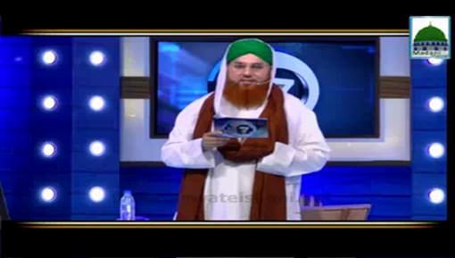 Data Sahab Ka Asal Naam Kia Hai?