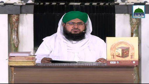 Faizan-E-Farz Uloom Course(Ep:34) - Piaray Aaqa ﷺ Ka Ilm-e-Ghaib Aur Ghairullah Say Madad Mangna