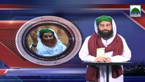 Ameer-e-Ahlesunnat دامت برکاتہم العالیہ Ki Ghulam Sarwar Attari Almadani Say Taziyat