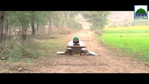 Ghazab-E-Ilahi(Ep:41) - Gunah Karna