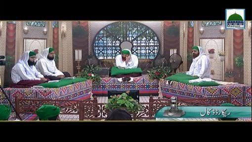Taziyat Ka Makhsoos Andaz Aur Rad e Amal