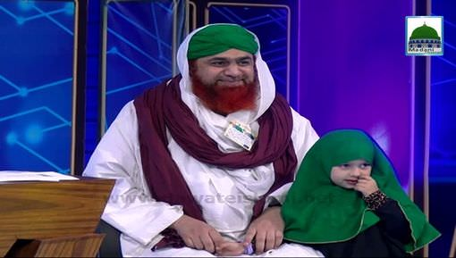 Zehni Aazmaish(Ep:15) - Season 07 - Faisal Abad ٘Madani Vs Islamabad Madani