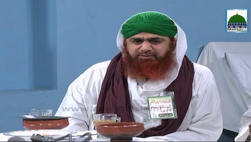 Clinic(Ep:13) - Paidaish Kay Waqt Bachay Ka Wazan Kiyon Kam Hota Hai?