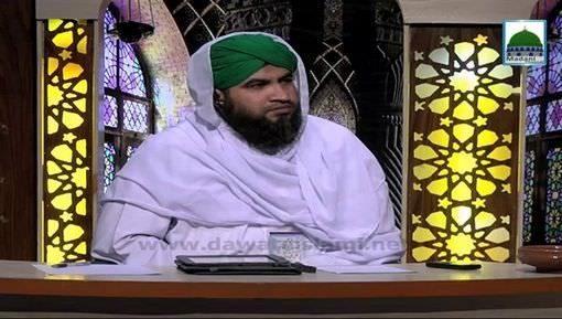 Dar-Ul-Ifta Ahlesunnat(Ep:577) - Sood Aur Qarz Kay Masail