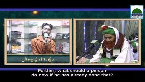 Noha Karna Kaisa? - English Subtitled