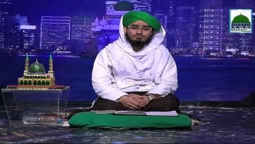 Aalam Tera Parwana(Ep:62) - Abu Huraira رضی اللہ عنہ Ka Ishq-e-Rasoolﷺ