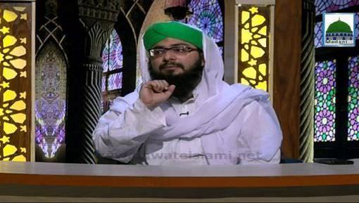 Dar-Ul-Ifta Ahlesunnat(Ep:578) - Ilm-e-Ghaib Aur Ghairullah Say Madad Mangna