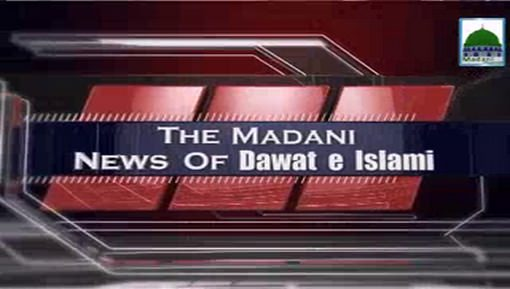 Madani News English - 06 March - 26 Jumadi-Ul-Awwal