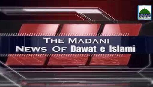 Madani News English - 07 March - 27 Jumadi-Ul-Awwal