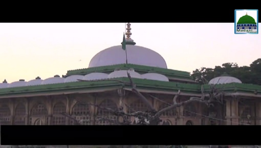 Ye Dais Hai Meray Khawaja Ka(Ep:14) - Hazrat Shah-e-Aalam رحمۃ اللہ علیہ