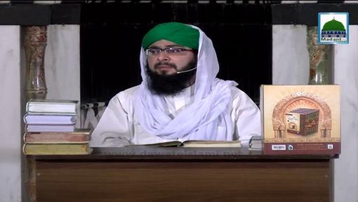 Faizan-e-Farz Uloom Course(Ep:35) - Aasmani Kitabain Aur Taqdeer Kay Mutaliq Aqaid