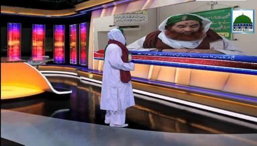 Ameer-e-Ahlesunnat دامت برکاتہم العالیہ Ki Abulanwaar Attari Say Ayadat
