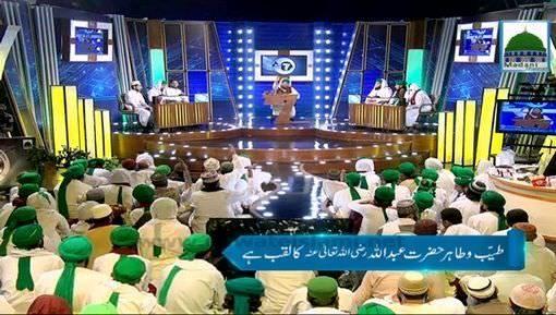 Tayeb Aur Tahir Kis Ka Laqab Hai?