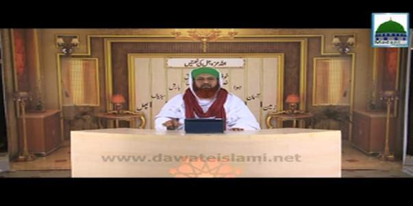 ALLAH Ki Nematain(Ep:50) - Dolat Rehmat Ya Zehmat?