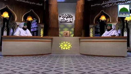 Dar-Ul-Ifta Ahlesunnat(Ep:581) - Rozay Ki Aqsam
