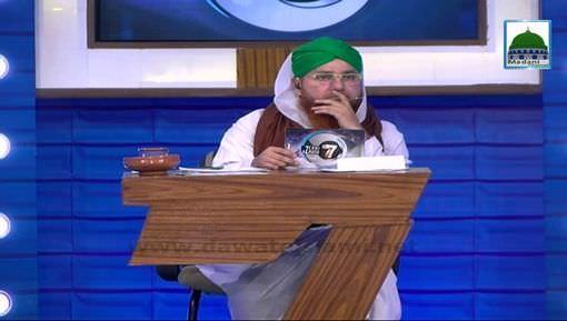 Zehni Aazmaish(Ep:17) - Season 07 - Bahawalpur Madani Vs Kashmir Madani