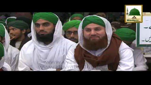 Faizan-e-Jamal-e-Mustafaﷺ