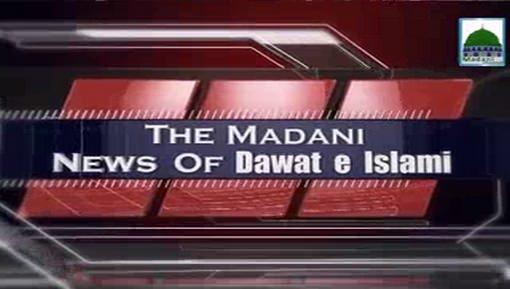 Madani News English - 10 March - 01 Jumadi-Ul-Aakhir
