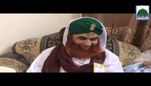 Ye Waqt Bhi Guzar Jaye Ga