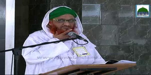Iman Ki Shakhain Ep 218 - Quran e Pak Ki Azmat