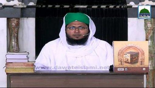Faizan-E-Farz Uloom Course(Ep:40) - Hiba(Gift) Aur Wakalat Ka Bayan