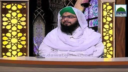 Dar-Ul-Ifta Ahlesunnat(Ep:583) - Sahaba-e-Kiraam Kay Baray Main Aqaid