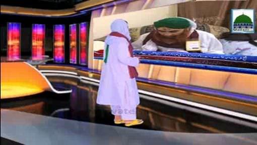 Ameer-e-Ahlesunnat دامت برکاتہم العالیہ Ki Abdul Raheem Kay Lawahiqeen Say Taziat