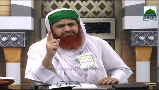 Khana Khilanay Kay Fazail
