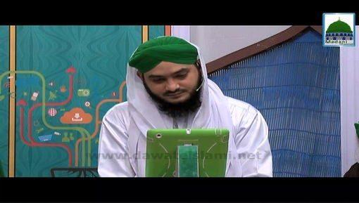 Roshan Mustaqbil(Ep:08) - Jaal Main Konsi Machli Phansti Hai?