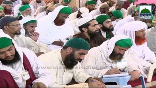 Faizan-e-Farz Uloom Course(Ep:42) - Syed-ul-Mursaleen ﷺ Kay Mutaliq Aqaid