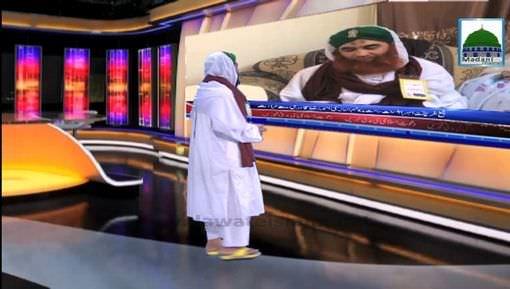 Ameer-e-Ahlesunnat دامت برکاتہم العالیہ Ki Ahmad Raza Qadri Say Ayadat