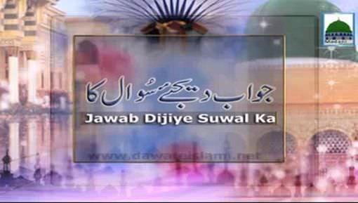 Zehni Aazmaish(Ep:02) - Season:03 - Lahore Ajmeri Vs Multan Baghdadi