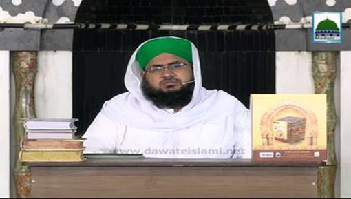 Faizan-E-Farz Uloom Course(Ep:43) - Kafan Dafan Aur Namaz-e-Janaza Kay Masail