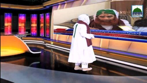 Ameer-e-Ahlesunnat دامت برکاتہم العالیہ Ki Haji Waqar-ul-Madina Say Ayadat