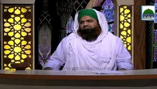 Dar-Ul-Ifta Ahlesunnat(Ep:585) - Waqf Aur Chanday Kay Masail