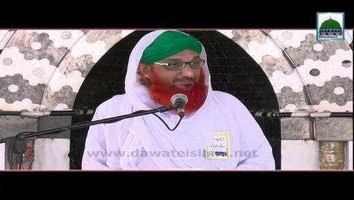 Rahim o Karim Rab عزّوجل
