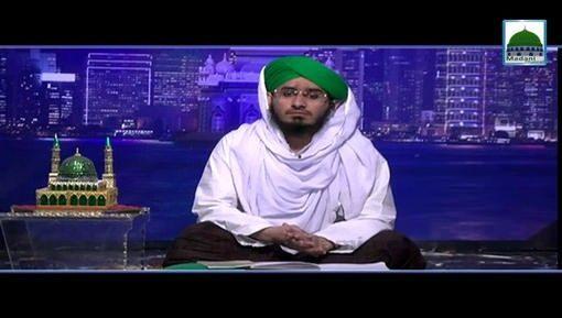 Hazrat Abu Huraira رضی اللہ عنہ