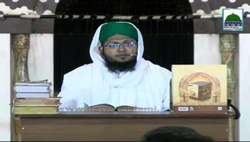 Faizan-E-Farz Uloom Course Ep 44 - Qurbani Kay Masail