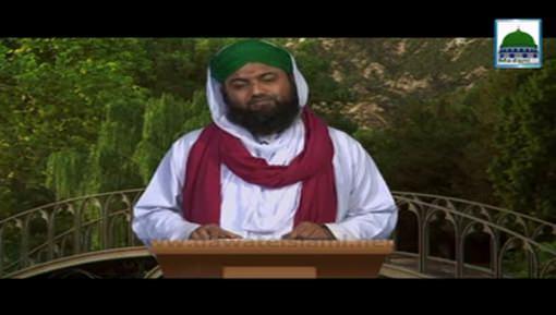Aamal Aisay Hon Kay Farishton Ka Nuzool Ho(Ep:35) - Sabar Karnay Walon Par Farishton Ka Nuzool