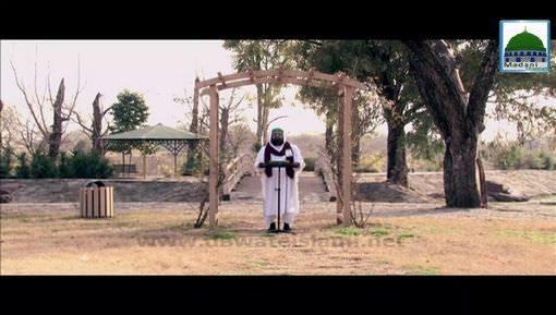 Ambiya-e-Kiram Kay Waqiyat(Ep:73) - Sahaba-e-Kiraam Ka Bhai Chara