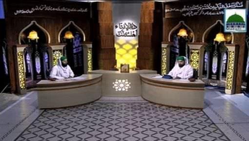 Dar-Ul-Ifta Ahlesunnat(Ep:587) - Kafan Dafan Aur Namaz-e-Janaza Kay Masail
